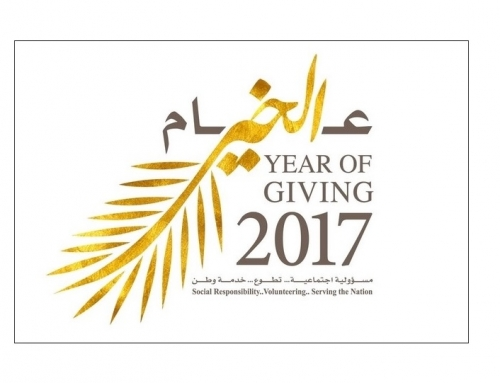 2017 Year of Giving by UAE