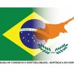 Martha-Bello-Brazil-LOGO.